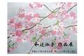 写真:hp-2015-2-26-watuji.jpg