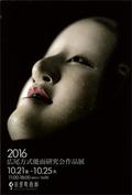 写真:hp-2016_10_20-noumen.jpg