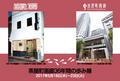 写真:hp-2017_5_18-GalleryChayamachi36nen-dm2.jpg