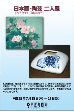 写真:ホームページ用 画像.jpg